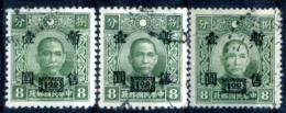 Cina-016K - 1943 - Stanley Gibbons: N. 24, 25, 53 - Privi Di Difetti Occulti. - 1943-45 Shanghai & Nanjing