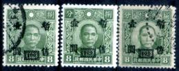 Cina-016M - 1943 - Stanley Gibbons: N. 24, 25, 53 - Privi Di Difetti Occulti. - 1943-45 Shanghai & Nankin