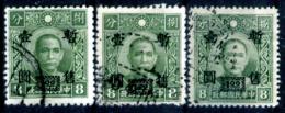 Cina-016N - 1943 - Stanley Gibbons: N. 24, 25, 53 - Privi Di Difetti Occulti. - 1943-45 Shanghai & Nankin