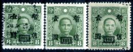 Cina-016P - 1943 - Stanley Gibbons: N. 24, 25, 53 - Privi Di Difetti Occulti. - 1943-45 Shanghai & Nanjing