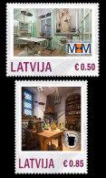 Latvia 2014 Set - Personalised Stamp - Museums 2014 - Letland