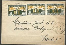 LETTRE DE OUZOUER SUR TREZEE 1925 AVEC N� 210 TTB