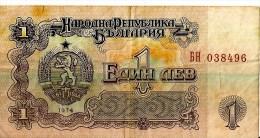 Billets - Bulgarie - 1 Lev - 1974 - - Bulgarie