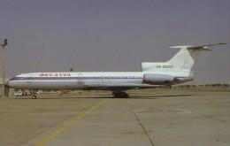 BELAVIA, TU-154B-2, Unused Postcard [16025] - 1946-....: Moderne