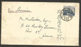 LETTRE DU JAPON  1925