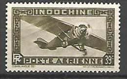 INDOCHINE PA N° 19 NEUF** TTB SANS CHARNIERE / MNH - Indochine (1889-1945)