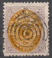 Denmark Danish Antilles (West India) 1873 Perf. 14/13,5 Mi#8 Yvert#9 Orange Brown Colour, Used - Dinamarca (Antillas)