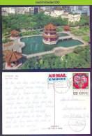 Ncg016 NEW PARK, TAIPEI TAIWAN 1993 REPUBLIC OF CHINA POSTCARD - Taiwan
