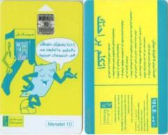 Telefonkarte Ägypten - Werbung -  Menatel 10 - Aegypten
