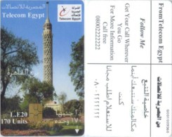 Telefonkarte Ägypten - Turm -  Telecom Egypt - 170 Units - Aegypten