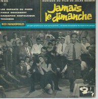 "45 Tours EP - Du Film "" JAMAIS LE DIMANCHE "" ( MELINA MERCOURI ) NICO PAPADOPOULOS - Filmmusik"