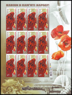 UKRAINE 2015. 70th ANNIVERSARY OF THE VICTORY. Storks, Red Poppies. Mi-Nr. 1471. Sheet Of 12 Stamps. Mint (**) - Cigognes & échassiers