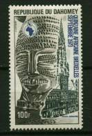 Rep. Dahomey ** PA N° 191 - Quinzaine Africaine De Bruxelles - Benin - Dahomey (1960-...)