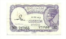 Egypt 5 Piastres Almost EF - Egipto