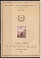7198. Yugoslavia, 1938, Philatelic Exhibition, Commemorative Card - 1931-1941 Royaume De Yougoslavie