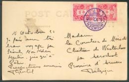 CHINA JAPAN PPC Franked 6 Sen Chinese Purple CANCEL MOUKDEN I.J.P.O. 14-10-26 To Chateau De Westerloo (Belgium) 14-10-19 - 1912-1949 Republic