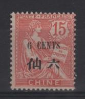 CHINE (Bureaux Français) - N° 77 Neuf * - Nuovi
