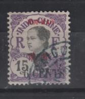 Hoi-Hao - N° 71 Oblitéré - Hoï-Hao (1900-1922)