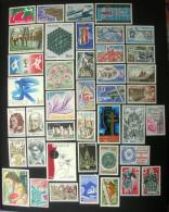 Vends à La Faciale Lot De 41 Timbres De France Neufs** De L´année 1977 - Verzamelingen