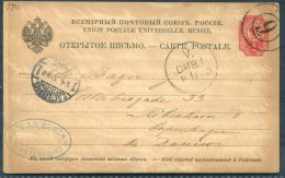 1893 Russia St Petersburg Numeral Stationery Postcard Oscar Serok - Copenhagen Denmark - 1857-1916 Imperium