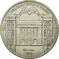 Monnaie, Russie, 5 Roubles, 1991, TTB+, Copper-nickel, KM:272 - Russia