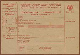 YUGOSLAVIA, COMPLETE PARCEL CARD 1 DINAR RARE!!!!!!!!!!! - Interi Postali