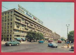 171183 / WARSZAWA - STREET SWIETOKRZYSKA , CAR , BUS  Poland Pologne Polen Polonia - Pologne
