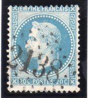 """FRANCE : GC 2138 . """" LUTTERBACH """" . (66) . N° 29 . TB . - Marcophilie (Timbres Détachés)"""