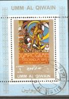 HOJITA DE UMM AL QIWAIN ESTOCOLMO 1912 MNH**