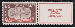 ISRAEL 1948 - Y & T N° 14B (14 B) - Neuf** Sans Charnière Avec TAB - Très Beau - Ongebruikt (met Tabs)