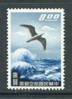 Formose **  PA6 - Mouette - Airmail