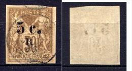 REUNION - N° 7° -TYPE SAGE - Reunion Island (1852-1975)