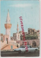 ASIE - ARABIE SAOUDITE - JEDDAH  MINARETS OF OLD MOSQUES - Arabie Saoudite
