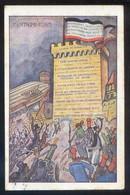 *Zentrums-Turm. Zentrum, Karte 2* Edición Alemana. Circulada 1912. - Sátiras