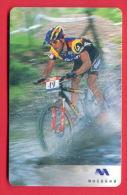 H336 / MOBIKA - SPORT  Cycling Cyclisme Radsport Phonecards Télécartes Telefonkarten Bulgaria Bulgarie Bulgarien - Bulgaria