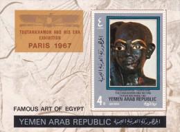 Yemen Hb Michel 144A - Yemen