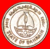 ★SHIP★ BAHRAIN★ 50 FILS 1992! LOW START ★ NO RESERVE! - Bahrain