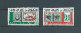 CAMEROUN (REPUBLIQUE) 1977 Mi   P.A.266-267      MNH/** JUFILEX BERNE - Cameroun (1960-...)