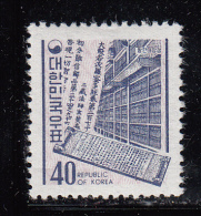 Korea South MNH Scott #650 40w Library Of Early Buddhist Scriptures - Creased - Corée Du Sud