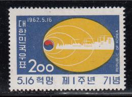 Korea South MH Scott #355 200h Yin Yang And Factory - 1st Anniversary Of May 16th Revolution - Corée Du Sud