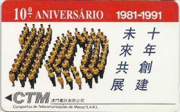 Macau - 10 Years Of CTM - 4MACA - 10.000ex, Used - Macau