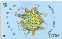Macau - Environment 1 - 7MACA - 28.000ex, Used - Macau