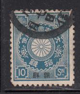 Japan Offices In Korea Used Scott #9 Black Overprint On 10s Deep Blue - Counterfeit? - Japan