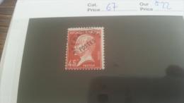 LOT 257487 TIMBRE DE FRANCE  NEUF* N�67 VALEUR 22 EUROS
