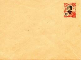 Indochine  - 1907 - Entier Postal - Timbre Poste Au Type Annamite 10 C Rouge (Yvert N°45) - Envelope 125x94 Neuve - Ohne Zuordnung