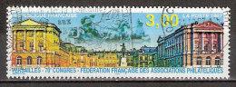 Timbre France Y&T N°3073 (03) Obl. Versailles. 3 F. 00. Multicolore. Cote 0.30 € - Frankreich