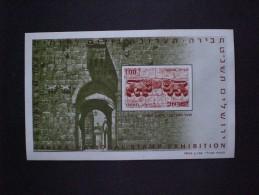 STAMPS ISRAELE 1968 Tabira Stamp Exhibition, Jerusalem  MNH - Blocs-feuillets
