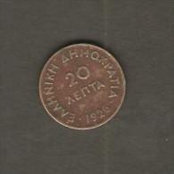 GREECE   20 LEPTA  1926  (KM # 67) - Greece