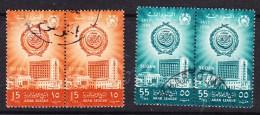 Sudan 1962 Arab League  Pairs - Fine Used - Sudan (1954-...)