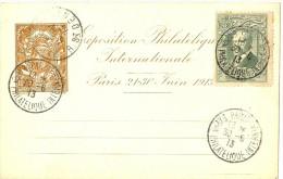 """LCH- PSEUDO ENTIER """"EXPOSITION PHILATELIQUE INTERNATIONALE PARIS JUIN 1913"""" AVEC VIGNETTE  F. FAURE - Postal Stamped Stationery"""
